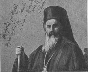 Portrait de Monseigneur Chrysostome, Evêque de Smyrne